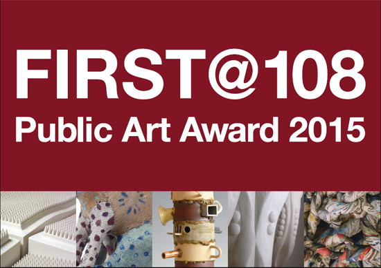 First@108 invitation cover